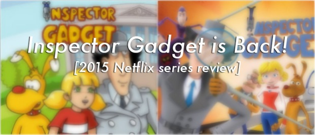 inspector gadget review 2015